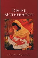 devine motherhood